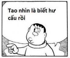 khongbietseo